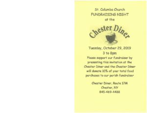 ST. COLUMBA CHURCH FUNDRAISING NIGHT @ CHESTER DINER