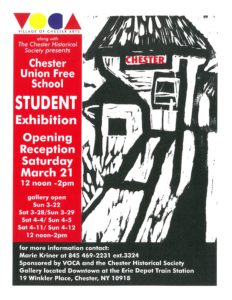 POSTPONED - CHESTER UNION FREE SCHOOL EXHIBITION @ CHESTER HISTORICAL SOCIETY